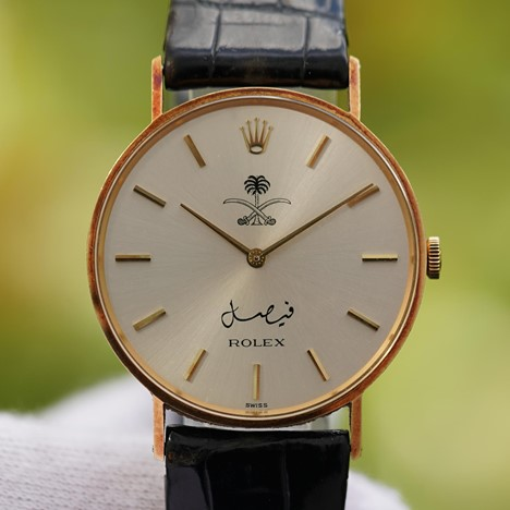Vintage Rolex Cellini 18k Gold for KING FAISAL IBN ABDUL AZIZ AL SAUD