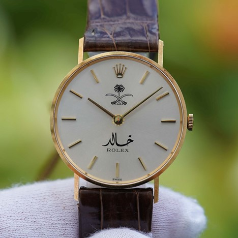 Vintage Rolex Cellini 18k Gold for KING KHALID IBN ABDUL AZIZ AL SAUD